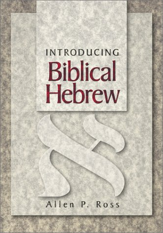 Introducing Biblical Hebrew by Brand: Baker Academic