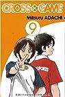 Cross Game, Tome 9 : par Adachi