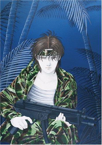 Musashi #9: VOL 05 (Mushashi 9) ebook