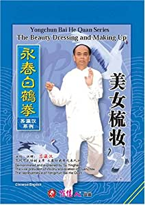 The Beauty Dressing and Making Up
