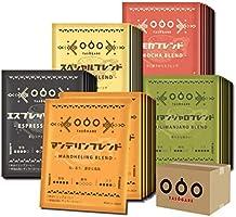 ドリップコーヒー コーヒー コーヒーギフト 珈琲 ドリップパック セット バラエティセット コーヒーセット 8g x 75袋 5種類 大容量