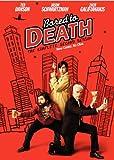 Bored To Death Season 2 (Bilingual)