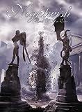 End Of An Era (Blu-Ray)