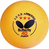 : Butterfly ITTF Aproved 3-Star 40mm Table Tennis Balls (12-Pack, Orange)
