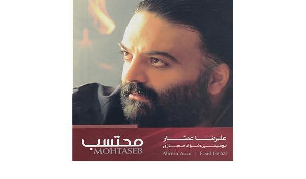 Listenperisan free persian music » alireza assar.