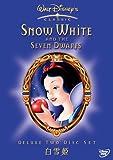白雪姫 [DVD](ウォルト・ディズニー)