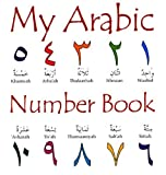 arabic numbers - My Arabic Number Book