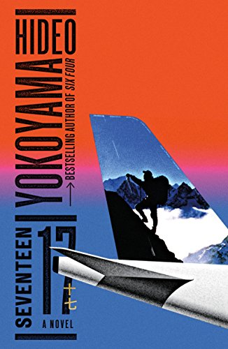Seventeen: A Novel