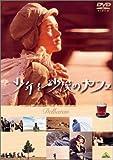 少年と砂漠のカフェ [DVD]