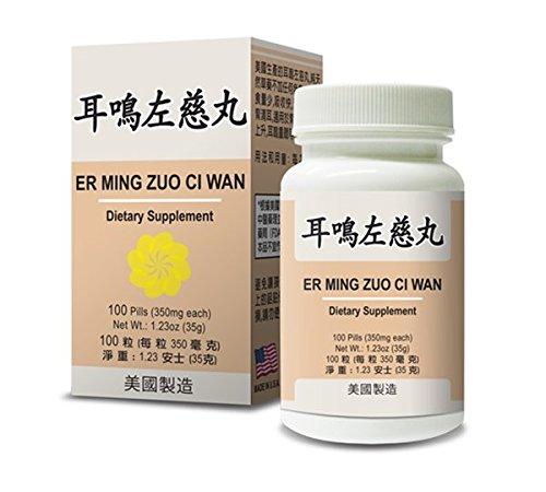 Er Ming Zuo Wan Supplement