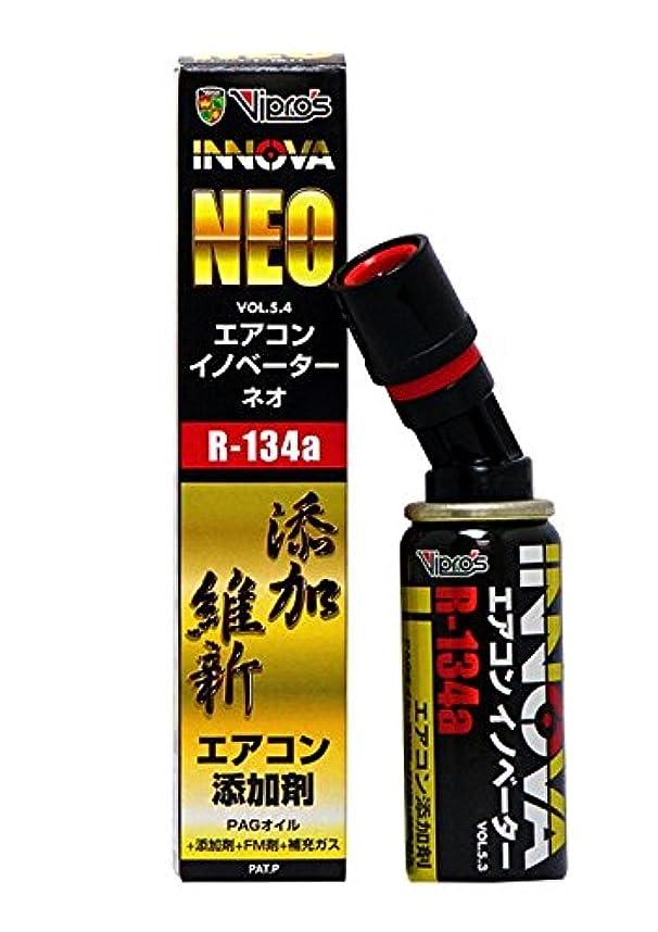 野生口述するいろいろAIR WATER [ エアーウォーター ] 2缶セット カーエアコン用冷媒 [ 200g ]HFC-134a