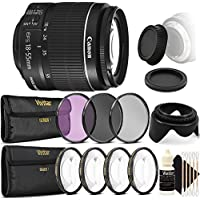 Canon EF-S 18-55mm f/3.5-5.6 IS II Lens with 3pc Filter Ultimate Accessory Kit for Canon EOS 550D 500D 450D 400D