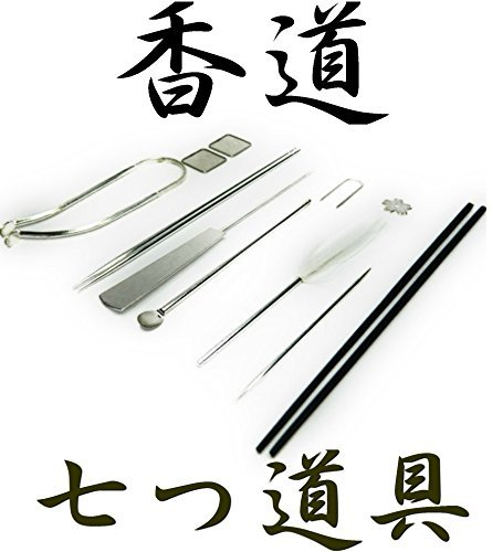 Fire tools Seven Tools ( Seven Tools ) 11 points made ??in Japan , Niigata Prefecture Sanjo production incense tool set incense burning introductory tea utensils