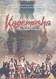 Kagemusha [1980]