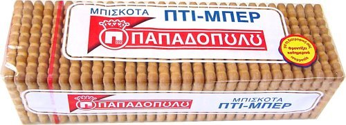Petit Beurre Biscuits (Papadopoulos) 225g