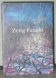 img - for Zeng Fanzhi book / textbook / text book