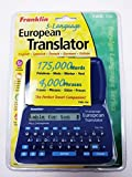 Franklin 5-language European Translator TWE-106 - 175,000 words - 4,000 phrases English, Spanish, French, German, Italian
