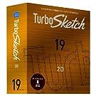 キャノンITソリューションズ TurboSketch v19 日本語版【Win版】(CD-ROM) TURBOSKETCHV19ニホWC
