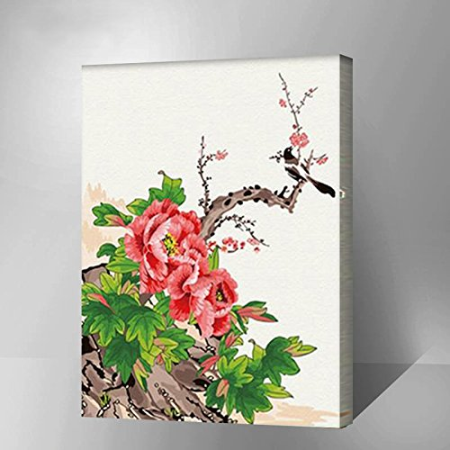 Pure Peony Series (MADE4U [Gradens Series 1] [20