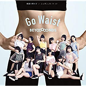 Megane no Otokonoko/Nippon no DNA!/Go Waist[Regular Edition B]