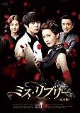 [DVD]ミス・リプリー<完全版>DVD-BOX1