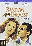 Random Harvest (Korean Language)