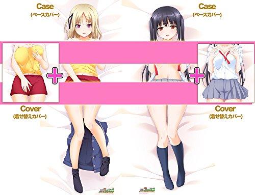 [a1c]『EroCon』 Shiori&Yui Japanese anime Hugs Body Pillowcase【separate specification】 by GK Market (Image #1)