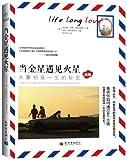 img - for Dang jin xing yu jian huo xing : Fu qi xiang ai yi sheng de mi mi book / textbook / text book