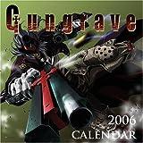 Gungrave: 2006 Wall Calendar