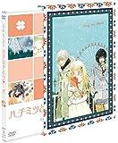 ハチミツとクローバー 3 (初回限定版) [DVD]