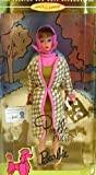 Barbie 1995 Poodle Parade Limited Edition, Baby & Kids Zone