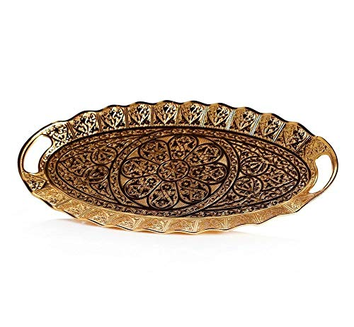 Ellipse Gold Color Decorative Ottoman Serving Tray