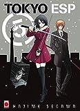 Tokyo ESP Vol.5