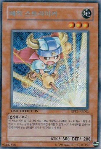 EPK3-KR001 [シク] : E・HERO アブソルートZero