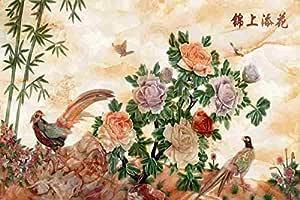 Print.ElMosekar Fabric Wallpaper270 centimeters x 300 centimeters , 2725613606477