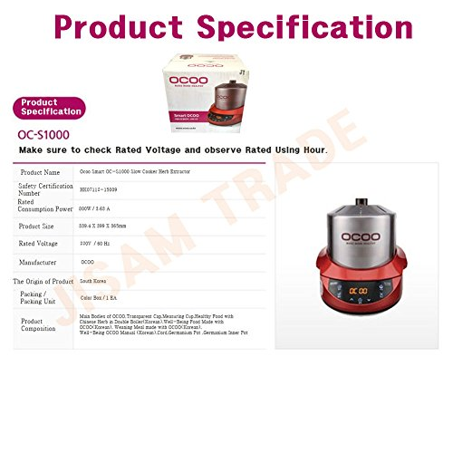 Ocoo Smart OC-S1000 Cooker Herb Extractor All-in-one Cardron Double Boiler Ginseng Cooking Machine Quick English Guide & Free gife(Key Ring) by OCOO (Image #6)