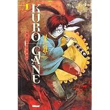 KURO GANE T01