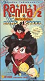 Ranma 1/2 - Martial Mayhem, Vol. 1: Buns of Steel [VHS]