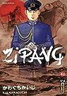 Zipang, tome 42 par Kawaguchi