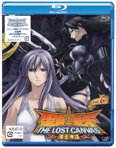 Saint Seiya The Lost Canvas Hades Mythology VOL.6 [Blu-ray] (Saint Seiya The Lost Canvas)