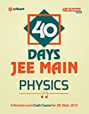 40 Days JEE Main Physics 2019