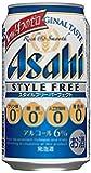 アサヒ スタイルフリー パーフェクト 缶 350ml×24本