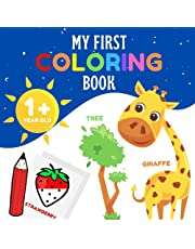 My First Coloring Book: 12 Months Old and plus : Coloring Book with Thick Outlines for Babies and Toddlers (animals, fruits & vegetables, vehicles, household objects, clothes ...)