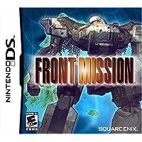 Front Mission - Nintendo DS