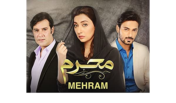 Amazon com: Watch Mehram - 2015 | Prime Video