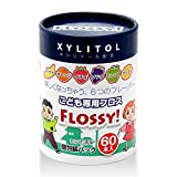 Flossy Floss for Kids 60 Count