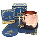 Krown Kitchen %2D Hammered Moscow Mule C