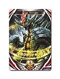 Ultraman Orb Ultra Monster DX Maga Grand King
