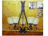 Design Solutions Chandelier Crackle Glass 5 Light