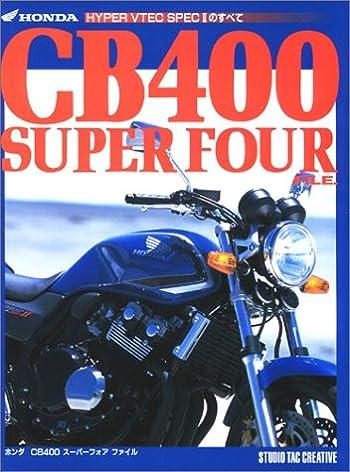 all cb400 super four file honda hyper vtec spec ii honda 2002 isbn rh amazon com Honda CB400F Honda CB500